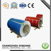 China Pre-painted Aluminum Coil Used For Home Appliances Product wholesale
