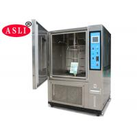 China High Quality Xenon Light Fastness Environmental Test Chamber Climate Resistant Tester wholesale
