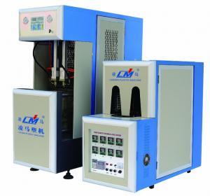 China Semi-automatic blow molding machine 2 cavity wholesale