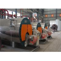 China Automatic Gas Steam Boiler , Industrial Fire Tube Oil Fired Steam Boiler wholesale