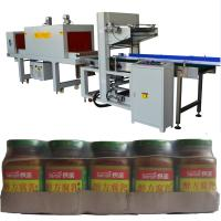 Buy cheap Auto support Tray Folding and Shrink PE Film Wrapping Machine (Young Chance Pack from wholesalers