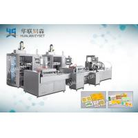 China Automatic Grade Four Side Seal Packaging Machine Long Term Maintenance wholesale