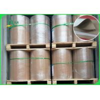 China Good Stiffness 250gsm Coated Duplex Board Paper Grey Back For Gift Wrapping on sale