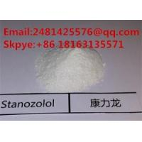 Buy cheap Safe Oral Anabolic Steroids Winstrol / Stanozolol CAS 10418-03-8 For Bodybuildin from wholesalers