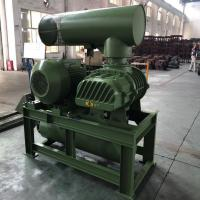 China Green Axial Flow Three Lobe Roots Blower BK8024 110KW For Water Treatment wholesale