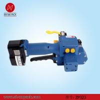 Buy cheap ZP323 Manual Electric Plastic Strapping Tool from wholesalers