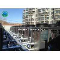China Centralized Air Source Heat Pump Underfloor Heating Auto Defrosting wholesale