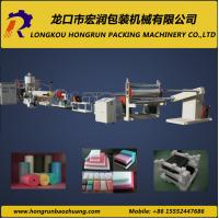 China High Automation Plastic Sheet Extrusion Line Recyclable EPE Foam Machine wholesale