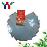 China Offset Printing Machine Used Underpacking Film for  Printing wholesale