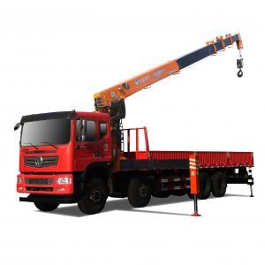 China SQ16S5 16 Ton Telescopic Boom Truck Mounted Crane wholesale