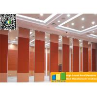 Instant Movable Walls Folding Screen Room Divider Wall For Function Room Manufactures
