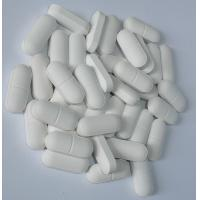 China L-Lysine Tablet,White Film Coating,Health Food/Contract Manufacturing wholesale