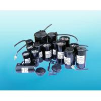 China CD60 motor start capacitor (compressor capacitor, electrical capacitor, HVAC/R parts) on sale
