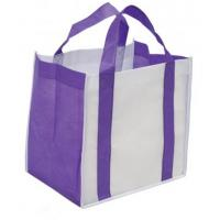 China Colorful PP Non Woven Personalised Carrier Bags Reusable Shopping Tote on sale