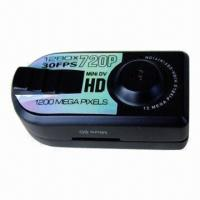 China 720P HD Thumb Mini DV with High Definition Function wholesale