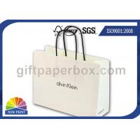 China White Kraft Paper Custom Printed Paper Shopping Bags Wholesale with Twisted Paper Handle wholesale