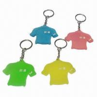 China 2D Keychain, Made of PVC  wholesale