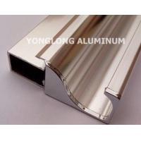 China Square Polished Aluminum Alloy Extrusions With Strong Stability wholesale