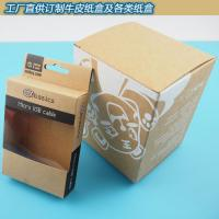 China Hanging Display Corrugated Cardboard Boxes For Universal AC Adapter Packaging wholesale