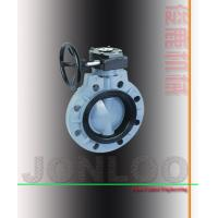 China Plastic Butterfly Valves wholesale