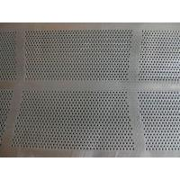 China Anti Skid Aluminum Perforated Metal Sheet Mesh Abrasion Resistance wholesale