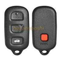 Buy cheap Best Car Key Shell Replacment For Toyota Remote Key Case 4 Buttons from wholesalers
