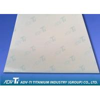 China ASTM B265 Titanium Sheet Metal Plate GR5 Hot Rolled For Industry wholesale