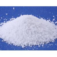 China No Caking Low Calorie Sweeteners Sugar Alcohol Palatinit / Isomalt Granules For Candy on sale