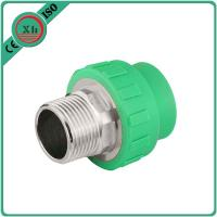 China Safety PPR Female Socket Cold Or Hot Water Supply CE / ISO9001 Approved wholesale