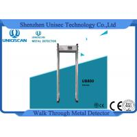 Buy cheap CE/ISO certificated security walk through metal detector archway detector from wholesalers