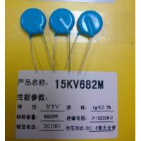 China Radial Mounting Single Layer Ceramic Disc Capacitor 6800pF Fixed Capacitor 682m wholesale