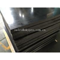 Quality Heavy duty non-slip rubber plate , plain and grip top shock absorption rubber mat roll for sale