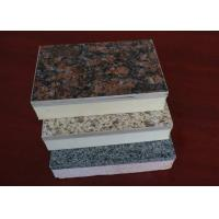 China Thermal Insulated Wall Panels Sound Insulation Board High Decorative Perfomance wholesale