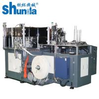 China High Speed Durable Paper Coffee Cup Making Machine Speed at 145 cups per minute wholesale