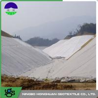 China Railway Composite Geotextile Compounding Silk , Nonwoven Geotextile wholesale