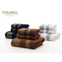 China Dobby 100% Cotton Hotel Bath Towels Coffee Color , 5 Star Soft Bath Towels wholesale