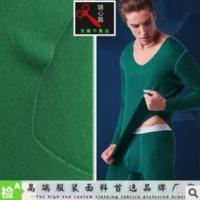 China 80s SPANDEX INTERLOCK (combed cotton) UNDERPANTING KNIT FABRIC pure cotton Lycra T-shit wholesale