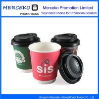 China Disposable Coffee Cup wholesale
