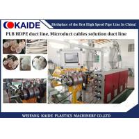 China PLB HDPE Duct Plastic Pipe Extrusion Machine , Plastic Pipe Production Machine on sale
