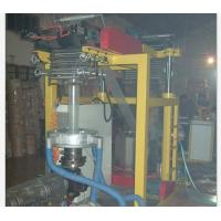 China Aluminum Packaging PVC Shrink Film Blowing Machine on sale