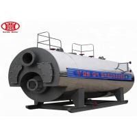 China Energy Saving Oil Steam Boiler , Induction Heating Oil Fired Steam Boiler For Hotel wholesale