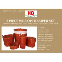 China willow hamper set,willow basket set,wicker trunk,wicker chest wholesale