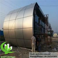 Quality Formed aluminum facade panel for cladding decoration with super durable coating for sale