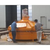 China Ceramic Vertical Shaft Concrete Mixer PMC 1125L Input Casting Coatings wholesale