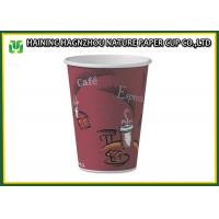 China Cold Drinking 12 Ounce Paper Cups , Disposable Paper Coffee Cups With Plastic Lids wholesale