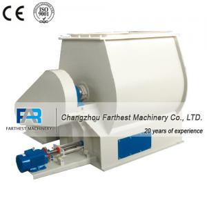 China Organic Fertilizer Manufacturing Blender Mixer wholesale
