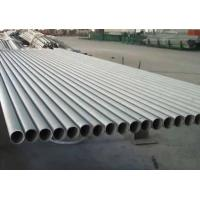 China Sell steel tubes and pipe fittings with ASTM, DIN, EN standard, etc on sale