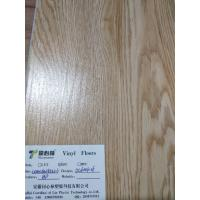China Heat-resistance SPC Vinyl Flooring Coordinated Lin , Office Grey Vinyl Plank Flooring wholesale