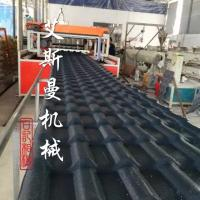 China 880mm/1040mm PVC ASA Co-extrusion Roofing tile making machine / Plastic Roof Tile Machine on sale