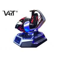 Buy cheap 9DVR Simulator Virtual Reality Racing Game Machine Car Driving Simulator from wholesalers